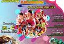 Karnaval dan Pembukaan Festival Karampuang 2019 Bakal Meriah